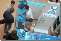 Yota открыла предзаказ на SIM-карты для сотовой связи в 12-ти городах