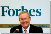 Американский Forbes купила группа инвесторов из Гонгконга