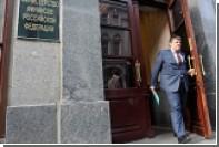 В Минфине осудили идею правительства потратить Резервный фонд