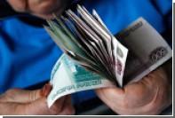 Пенсионные накопления граждан не пострадают от санкций против России