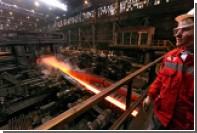 Диверсификация бизнеса помогла российской металлургии устоять против санкций
