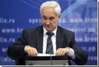 Помощник Путина открестился от банкротства «Мечела»
