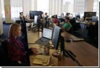 Минтруд намерен отменить квоты для программистов на работу в России