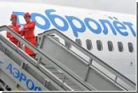 «Добролет» открыл продажу билетов в Казань и Екатеринбург