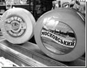 Россия ограничила ввоз с Украины молочных продуктов