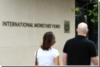 МВФ понизил прогноз по росту ВВП России почти до нуля