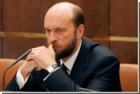 Лондонский суд постановил заморозить активы основателя Межпромбанка