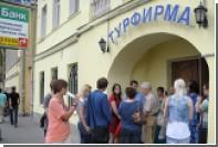 Для туристов «Невы» в Петербурге откроют офис страховой компании