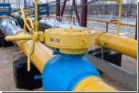 Украина потребовала от «Газпрома» пересмотреть транзитный контракт