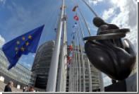 Европейцам запретят покупать акции российских госбанков
