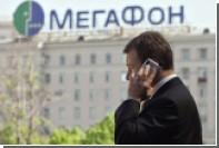 Старые тарифы «Мегафона» подорожали на 20 процентов