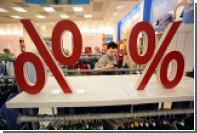 В правительстве задумались о повышении НДС и отказе от налога с продаж