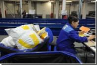 eBay и «Почта России» договорились об ускоренной доставке товаров из Китая