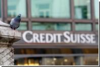 Ведущий швейцарский банк понес максимальный убыток за шесть лет
