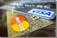 Visa и MasterCard не будут блокировать карты ВТБ и Банка Москвы
