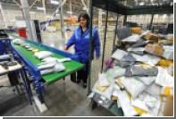 «Почта России» увеличила долю вовремя доставленных писем на 60 процентов