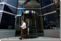 Fitch понизило рейтинги 13 российских банков