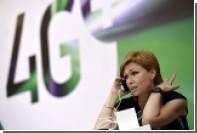 В России разрешили использовать частоты 900 мегагерц для сетей LTE