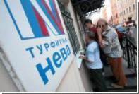 ЦБ приостановил действие лицензии страховщика «Невы»