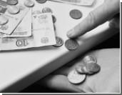Кудрин: Украина может стоить россиянам одной пятой доходов