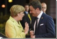 Торговля ЕС с Россией резко сократилась