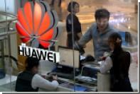 Выручка Huawei превысила 20 миллиардов долларов благодаря поставкам смартфонов
