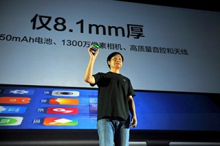 Китайская Xiaomi неожиданно стала пятым по величине производителем смартфонов