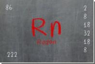 Ученые придумали материал для поглощения радиоактивных газов