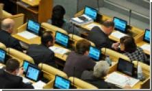 Депутаты получат свою соцсеть