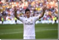«Реал» продал 345 тысяч футболок Хамеса Родригеса за два дня