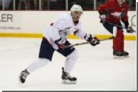 Первый австралиец в истории НХЛ сыграет в команде с Овечкиным