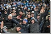 Украинские болельщики попытались сорвать матч Лиги чемпионов