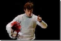 Российский рапирист стал чемпионом мира по фехтованию впервые с 1995 года