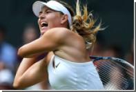 Шарапова признана теннисисткой года