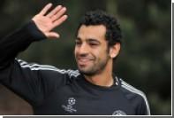 Футболист «Челси» попал под призыв в армию Египта