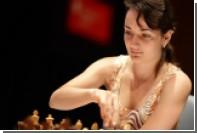 Украинская шахматистка получила российское гражданство