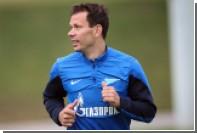 Зырянов продлил конракт с «Зенитом»