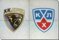 Матч звезд КХЛ в 2015 году пройдет в Сочи