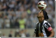 Роналдиньо рассмотрит предложения российских клубов