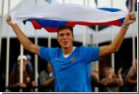 Российский прыгун в высоту победил на юниорском ЧМ по легкой атлетике