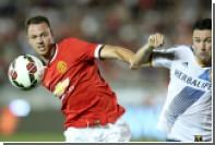 «Манчестер Юнайтед» забил семь мячей в дебютном матче Ван Гала