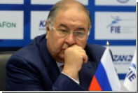 Алишер Усманов получил награду Fair Play