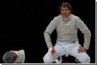 Российский саблист выиграл золото на чемпионате мира по фехтованию