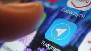Роскомнадзор не поддержал идею о запрете VPN-сервисов