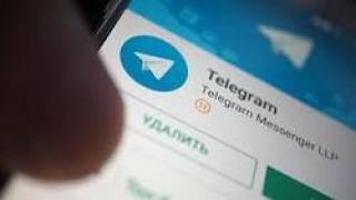 Роскомнадзор начал блокировку Telegram