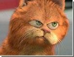 """Сегодня в """"Салюте"""" можно будет увидеть живого кота Гарфилда"""