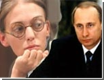 """Владимир Путин или Катя Пушкарева - кого в России можно считать """"совестью нации""""? - опрос"""
