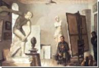 Картину, выброшенную на свалку, выставят на аукционе