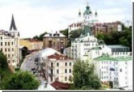 Власти Киева отреставрируют Андреевский спуск