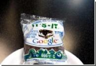 Google выпустил мороженое